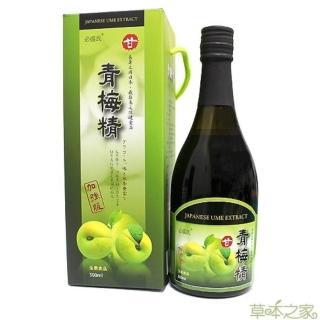 【草本之家】青梅精(超大瓶500ml)