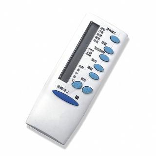 【北極熊】東元/艾普頓/吉普生冷氣遙控器適用(冷氣搖控器系列)