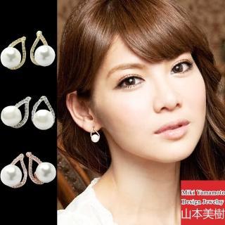 【山本美樹】Aurora 韓系貝寶珠針式耳環(銀色/金色/玫瑰金)  山本美樹