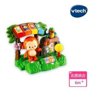 【Vtech】歡樂動物園(新春玩具節)