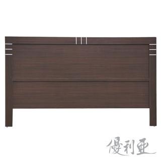 【優利亞-莎拉簡約】雙人5尺床頭片(4色可選)