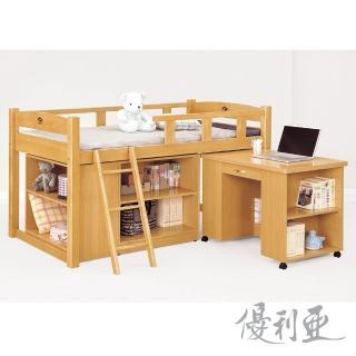 【優利亞-田園風情】3.8尺檜木多功能組合床(全組)