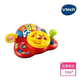 【Vtech】歡樂學習方向盤(新春玩具節)