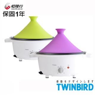 【日本TWINBIRD】電動塔吉鍋EP-4166TW(加碼送塔吉鍋橘色鍋蓋)