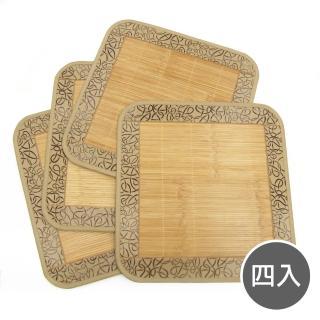 【范登伯格】星鑽☆竹之清涼坐墊(四入組50x50cm)