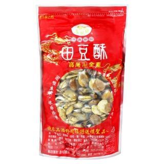 【青龍牌】田豆酥(蠶豆-350g)