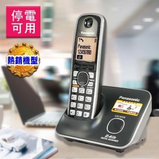 【Panasonic 2.4G 大字體 / 斷電可用】數位高頻無線電話(KX-TG3711時尚銀)