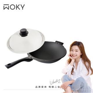 【WOKY沃廚】極岩36CM炒鍋(健康無塗層)