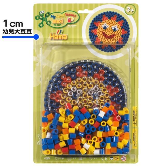 【Hama幼兒大豆豆】250顆大拼豆幼兒早教學習組合(透明大圓板-太陽)