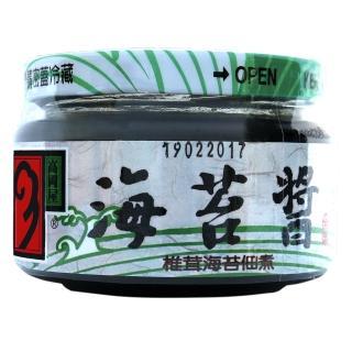 【高岡屋】海苔醬 150g