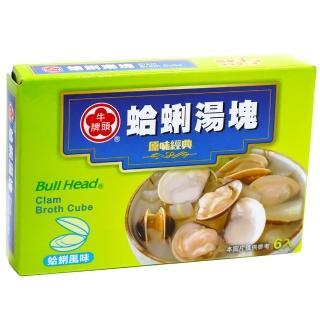牛頭蛤蜊湯塊66g