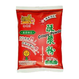 【金錢豹】酥漿粉(500g)