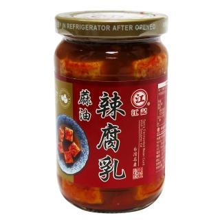 【新蓬萊】麻油辣腐乳320g