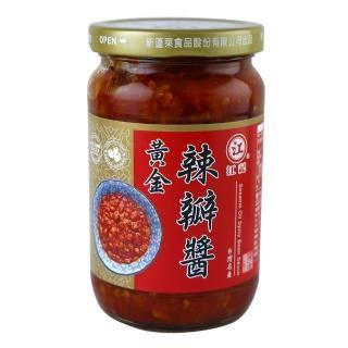 【江記】黃金辣豆瓣醬 350g(350)