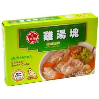 【牛頭牌】雞湯塊(66g)