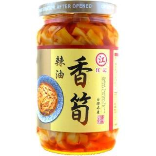 江記辣油中筍310g(310g)