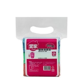 【愛家】環保清潔袋(小)