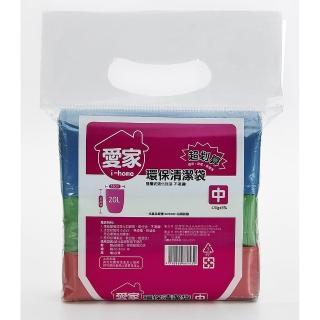 【愛家】環保清潔袋(中)