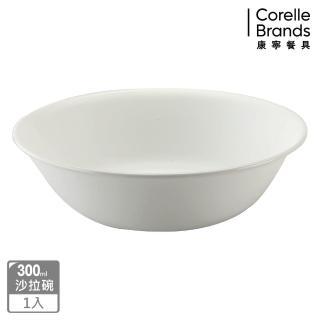 【美國康寧 CORELLE】純白300ml沙拉碗(410)