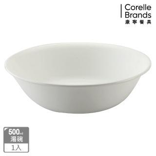 【CORELLE 康寧】純白500ml小湯碗(418)
