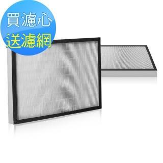 【怡悅】HEPA濾心(適用東芝Toshiba NN-CAFE5/NN-CAFD5空氣清靜機)