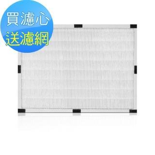 【怡悅】HEPA濾心(適用Honeywell 16500)