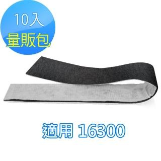 奈米銀/靜電/活性炭濾網10入(適用Honeywell 16300)