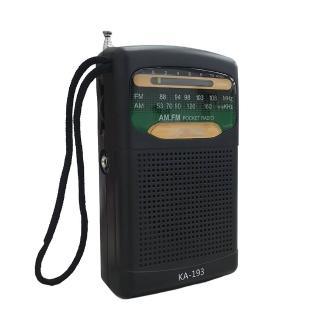 【USEFUL】高靈敏度隨身型收音機(UL-652)