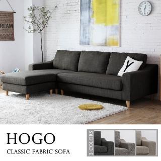 【H&D】雨戀舒適L型沙發