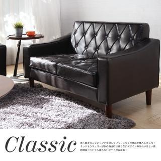 【H&D】摩可斯雙人沙發