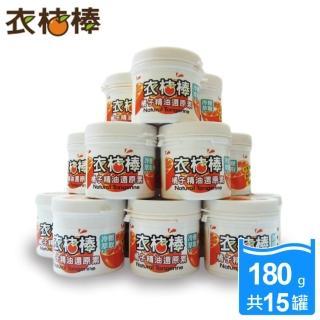 衣桔棒天然橘油萬用清潔膏(M)