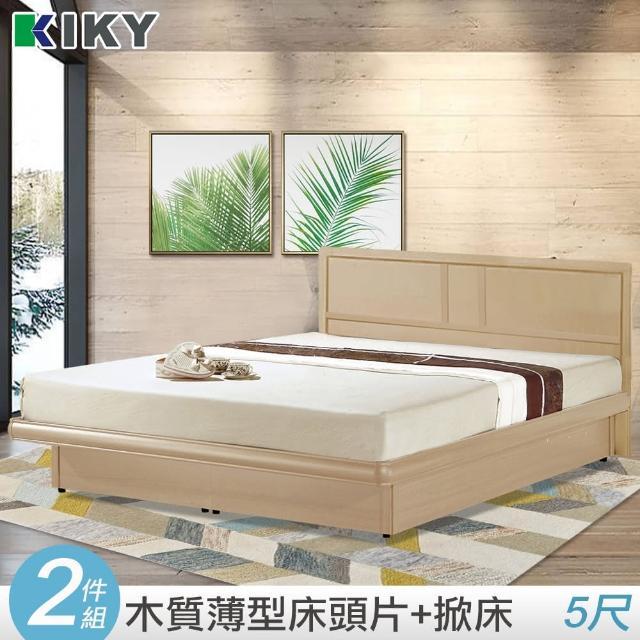 【KIKY】莉亞-掀床組-雙人5尺(床頭片+掀床)
