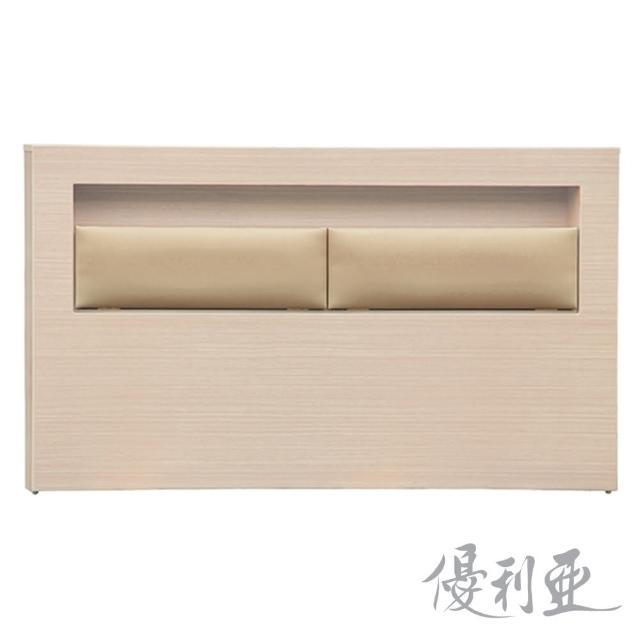 【優利亞-米蘭】雙人5尺床頭箱(2色可選)
