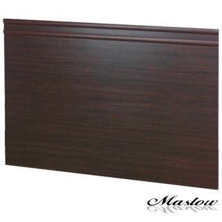 【Maslow-簡約胡桃加高型】雙人床頭片-5尺(木心板)