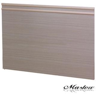 【Maslow-簡約白橡加高型】雙人床頭片-5尺(木心板)