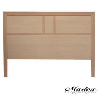 【Maslow-流行白橡加高型】雙人床頭片-5尺