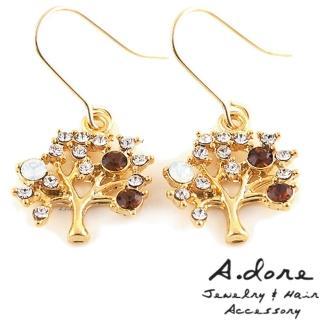 【A.dore】東京天空樹˙銀河系耳環(金˙琥珀)