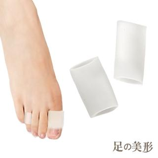 【足的美形】頂級腳趾防磨矽膠保護套(2包)