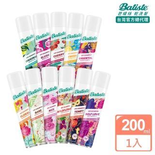 【Batiste】秀髮乾洗噴劑(經典清新200ml)