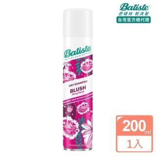 【Batiste】秀髮乾洗噴劑(淡雅花香200ml)