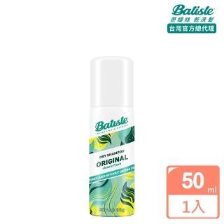 ~Batiste~秀髮乾洗噴劑^( 清新50ml^)