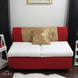 【伊登沙發床】『典雅』雙人沙發椅(紅)
