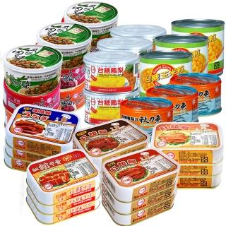 【台糖】超值七件組(紅鮭魚鬆/安心豚海苔肉酥/安心豚紅麴肉酥/紅燒鰻魚/秋刀魚/鳳梨罐頭)