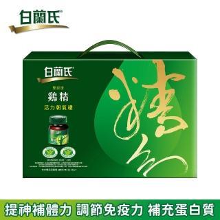 【白蘭氏】傳統雞精禮盒(70g-12入)