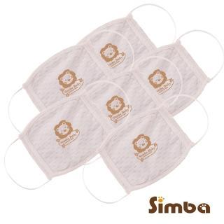 【小獅王辛巴】大地系有機棉幼兒口罩6入(0-3歲適用)