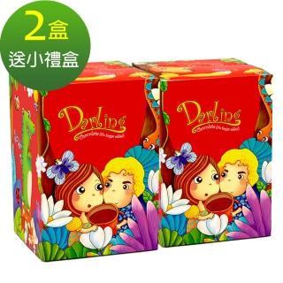 【親愛的】紅˙巧克力-不加糖2盒(送綜合包小禮盒)