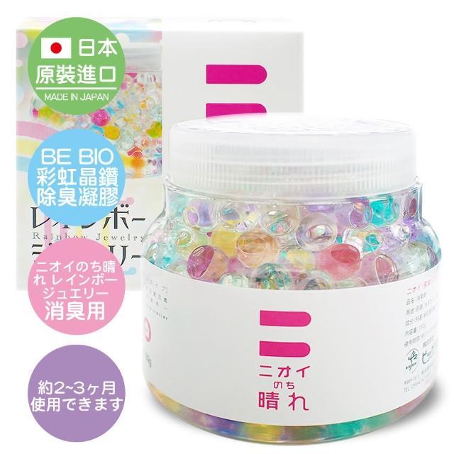 【日本原裝】BE BIO彩虹晶鑽除臭凝膠-1入(日本納豆菌淨化專利技術)