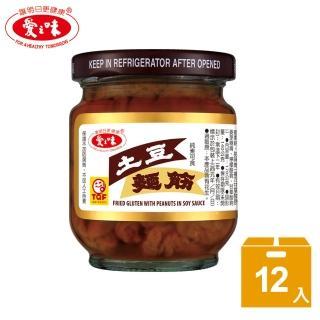 【愛之味】土豆麵筋(170g*12)