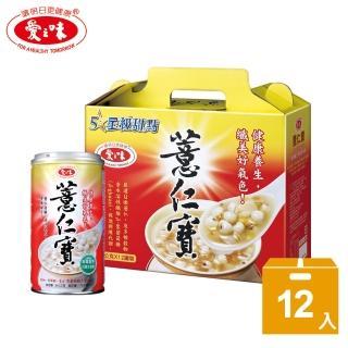 【愛之味】薏仁寶禮盒(340g*12)