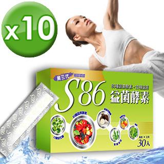 【S86益菌酵素第三代*10盒】